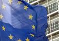 Europa-bandiera1_200x140.jpg