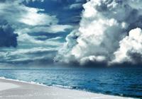 spiaggia-con-nuvole.jpg