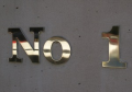 no-1-1241286.jpg