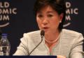 Yuriko Koike.png